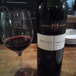 ワインとの出会い